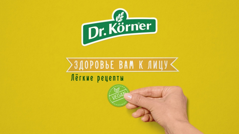 Кукурузно рисовые хлебцы Dr Körner карамельные  рецепт сладких минут