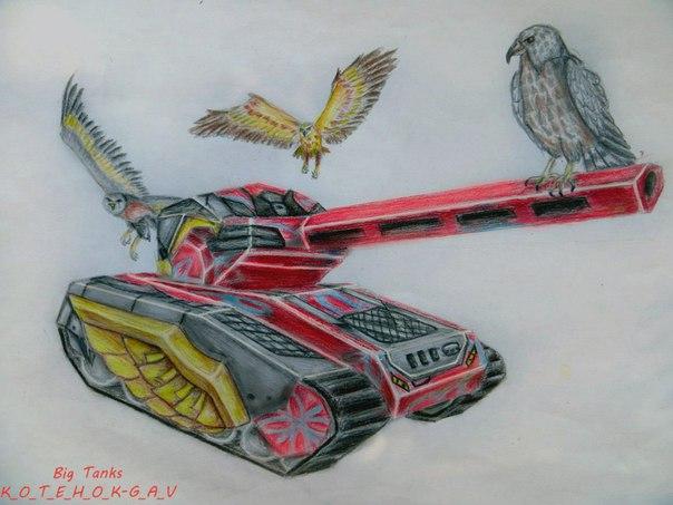 Картинки танки онлайн карандашом