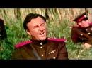 The Golden Rye - Evgeny Belyaev and the Alexandrov Red Army Choir (1965)