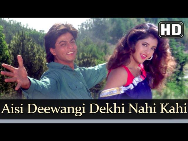 Aisi Deewangi Dekhi Nahi Kahi HD Deewana Songs Shahrukh Khan Divya Bharti Filmigaane
