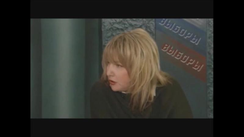 Фр ты из сериала Параллельно любви 2004 с участием Екатерины Семёновой 2004