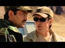 Сериал «Застава» – 1 серия из 12, 2007 год