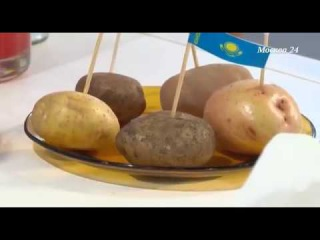 Революция потребления. Картофельная революция (2017)