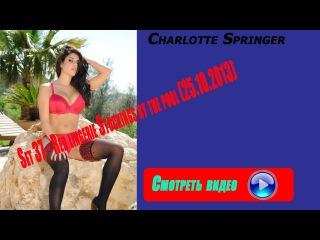 Charlotte Springer-Set 37 - Red lingerie Stockings by the pool 25 10 2013
