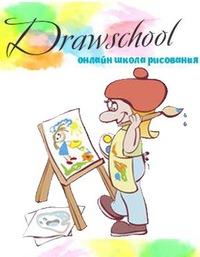 Бесплатный обучение рисования спб обучение фитотерапии украина