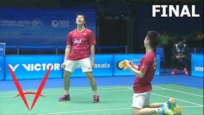 Badminton Malaysia Open 2017 Final Kevin Sanjaya SUKAMULJO Marcus Fernaldi G vs FU Haifeng