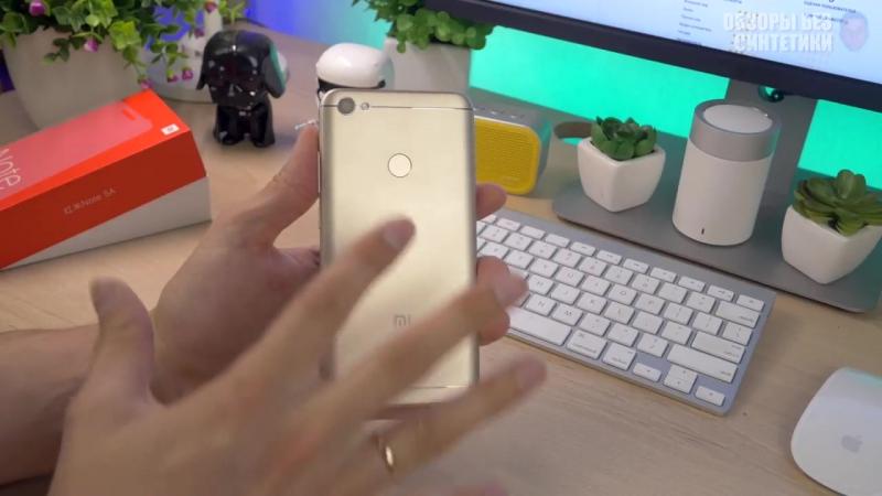 Камерафон за доступные деньги Xiaomi Redmi Note 5A PRO 3 32 gb