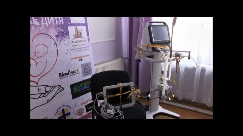 Дихальний апарат отримала Коломийська дитяча лікарня від благодійників