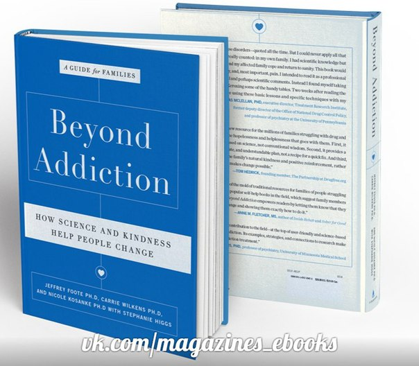 Beyond Addiction - Jeffrey Foote