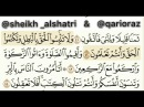 Sheih Abu Bakr Ash Shatri QARIORAZ