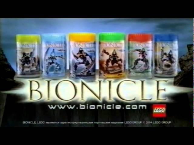 Lego Bionicle Ваки и Тоа Метру