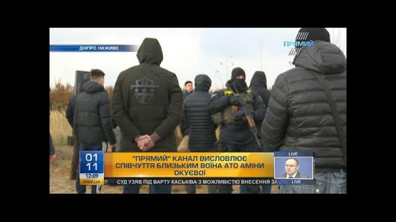 Похорон Аміни Окуевой в Дніпрі на Краснопольському кладовищі