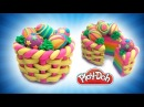 Dolls Food Easter Eggs Cake Play Doh Easter Eggs Surprise Cake DIY Dough for Kids and Beginners