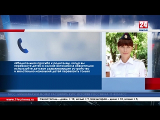 Резонансное ДТП в Симферополе: четырехлетний ребёнок в коме