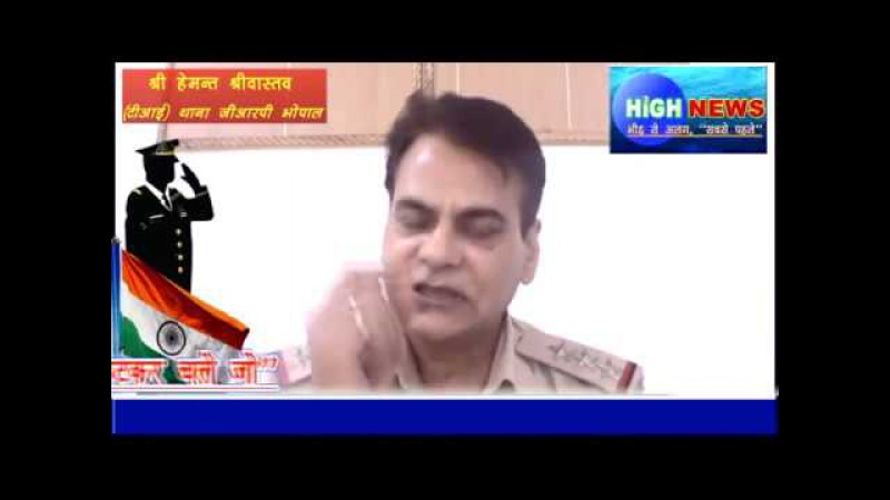 Leak Se Hutkar Chale, Hemant Shrivastava (TI) GRP
