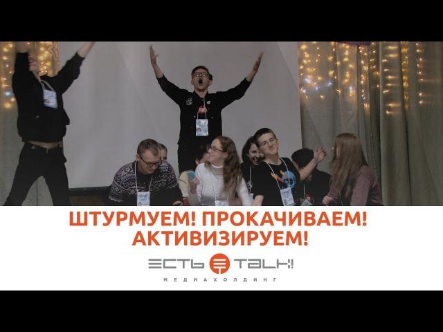 ТГУ САМИЗДАТ ШКОЛА ПРОФСОЮЗНОГО АКТИВА 2018