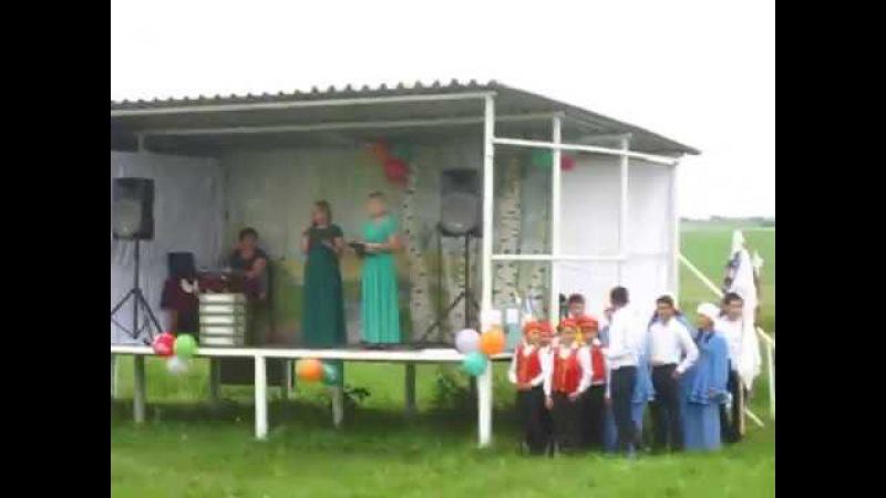 Татар Кандызы Сабан туе 2017 Сабантуйны башы имам хатыйб чыгышы