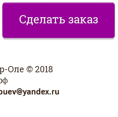 vk.com/write480509684