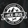 Туры Кемерово - Шерегеш nICE-BUS