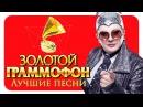 Верка Сердючка - Лучшие песни - Русское Радио Full HD 2017