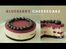 노오븐✨블루베리 치즈케이크 만들기 : No-Bake Blueberry cheesecake Recipe - Cooking tree 쿠킹트리*Cooking ASMR