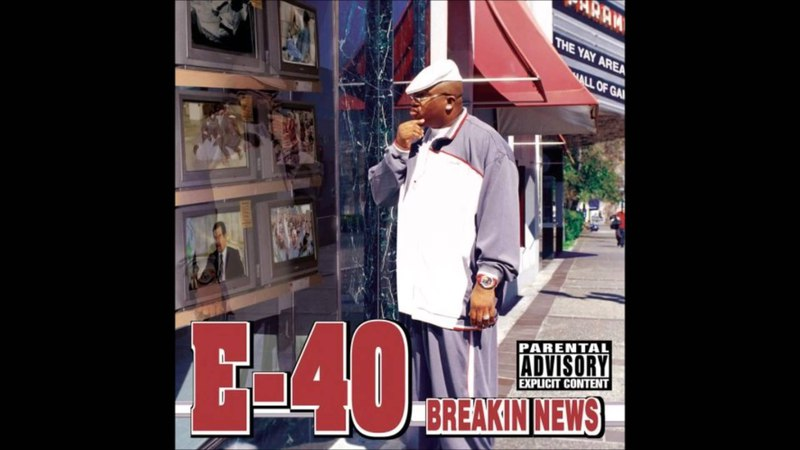 E-40 - Quarterbackin' (DJ Quick Remix) (Feat. Clipse) (Bonus Track)