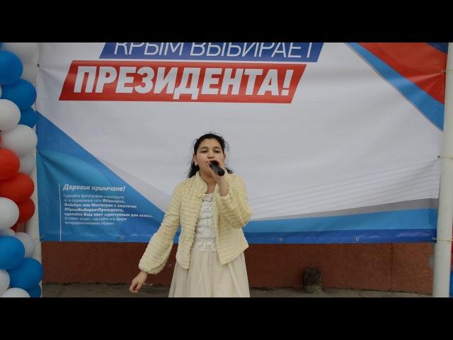 ВЫБОРЫ в МУПК (2018) Чубарова Ярослава Расцветай моя родная Россия