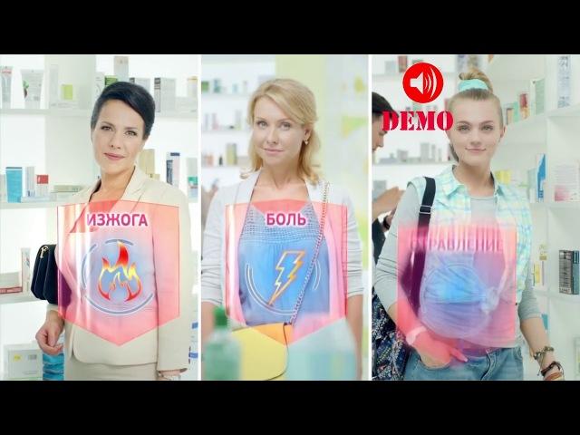 Артём Вишняков — Рекламный ролик препарата Фосфалюгель