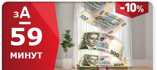 Взять кредит на сумму 200000 гривен просто инвестируй