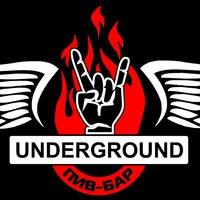 Логотип БАР АНДЕГРАУНД UNDERGROUND (18+)