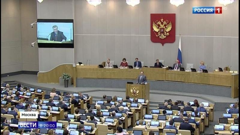 Контрсанкции: Госдума дала ответ вашингтонскому обкому