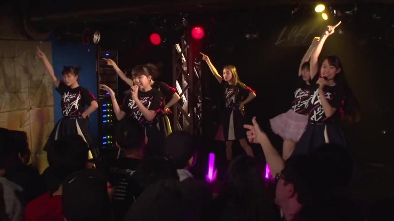 Sakura Ebi's Osgood Communication Live 180324