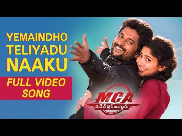 MCA Video Songs Yemaindo Teliyadu Naaku Full Video Song Nani Sai Pallavi