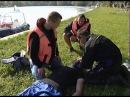 Как оказать первую помощь утопающему Мастер класс от спасателей Минской городской организации ОСВОД