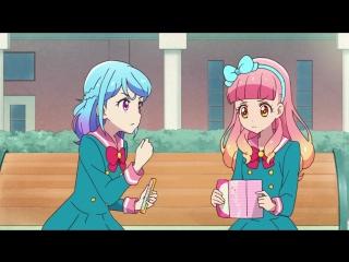 Aikatsu friends! 5 серия (chinamisa & yulia)