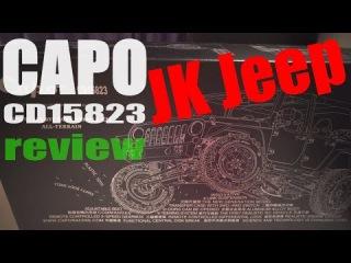 Capo cd15823 jk jeep 1/8 rc car scale review