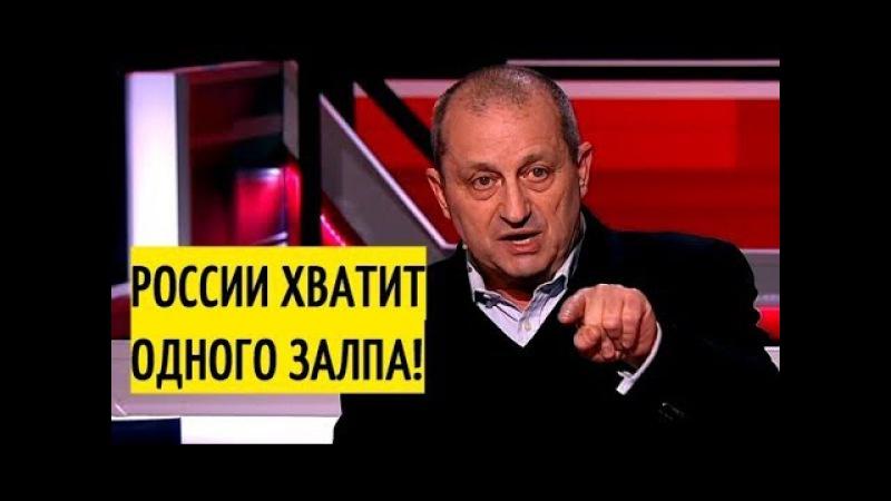 США беззащитны перед Калибрами Путина! Кедми обрисовал РЕАЛЬНОЕ положение дел в мире