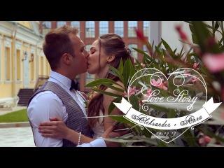 Aleksander + Anna - Love Story