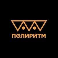 Логотип Музыкальная школа-студия «Полиритм»