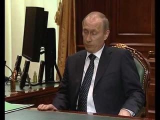 Д.Медведев.Рабочая встреча с В.Путиным.