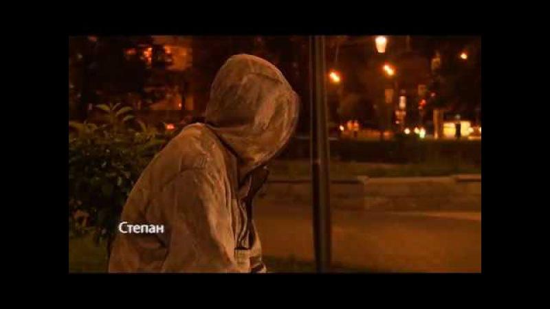 31 08 Специальный репортаж - Профессия - бегунок (наркозакладчики)