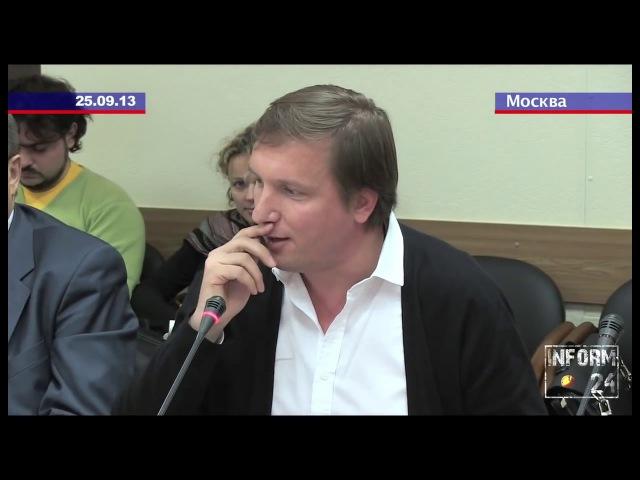 Судья свидетель в Гос Думе РФ Чтобы помнили