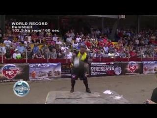 Новый мировой рекорд. Матеуш Белшак. Гигантская гантель 100 кг на 9 раз.