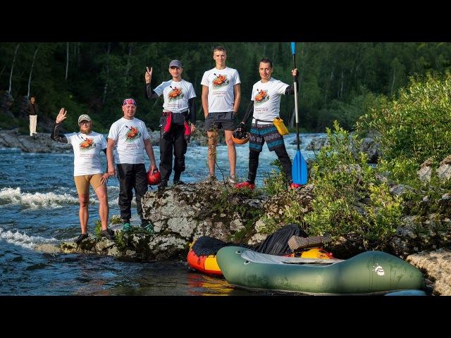 Первый Сибирский пакрафт фест The first Siberian packraft fest