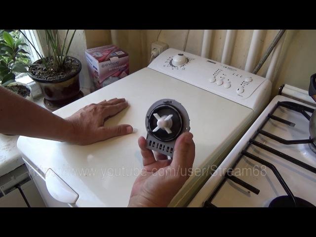 Замена помпы в стиральной машине