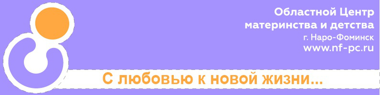 Заказать справку о беременности Наро Фоминск