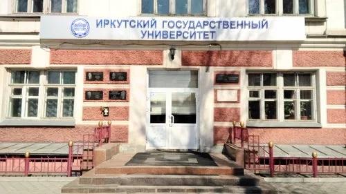 Афиша Иркутск Российская цивилизация: история, проблемы, персп