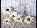 MARGERYTKI foamiran tutorial kwiaty z foamiranu цвет из фоамирана flowers