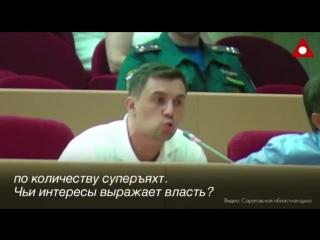 Депутат Николай Бондаренко о пенсионной реформе на заседании Саратовской обл. думме