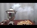 Растопил самовар и вскипятил воду Жизнь в деревне How to heat a samovar Living in Russia
